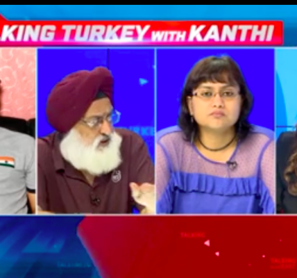 talking turky with kanthi